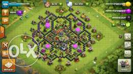 Clash of clans lal be3 cart mtc kber