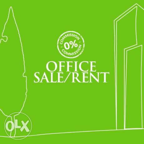 Spacious Office For Rent In Gemayze Ref#Sa145