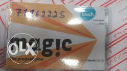 Magic special recharge phone number