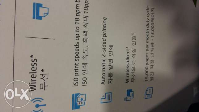 2 HP color printer wifi not used in box سوديكو -  3