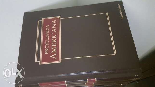Antique encyclopedia americana