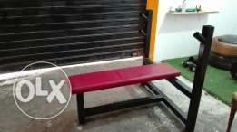 Bench Press Extreme