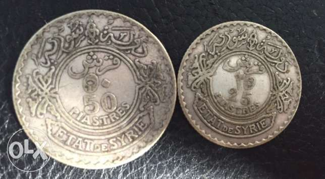 25&50 piasters silver syrian coins