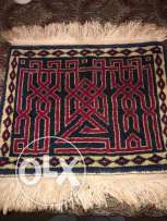 Small carpet for decoration hand made.Arabic calligraphic. 20cm*25cm