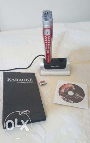 Magic Sing Karaoke System راس  بيروت -  1