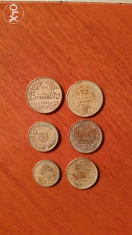 Libanaise old coins collection