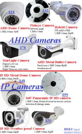Complete Cameras & DVR & NVR Collection