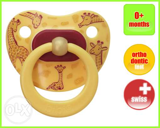 Swiss made BIBI dental pacifiers/soothers Liquidation Prices