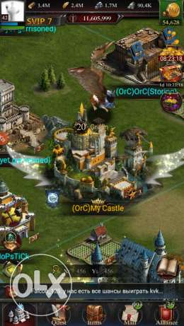 Clash of kings account for sell with 11 farm castle's