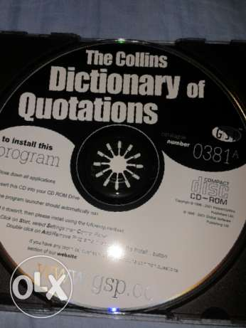 Dictionary of Quotations الشياح -  2