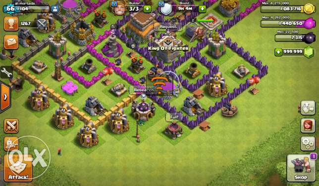 Clash Of Clans حارة حريك -  3