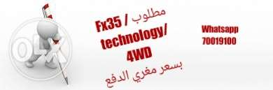 Looking for Fx35 technology very very good price بسعر مغري