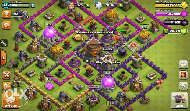 Clash Of Clans حارة حريك -  5
