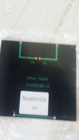 Solar power voltaic panels 12 volt DC