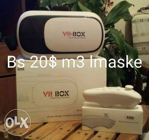 VR box+ bluetooth remot