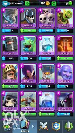 Clash royal غبيري -  3