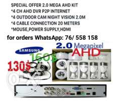 cctv kit( 4 AHD cam 2.0Mp+DVR+wires (20m x4)+power supply+mouse