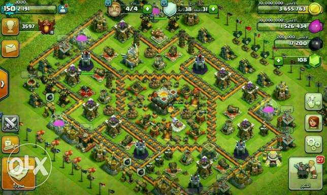 clach of clans محطريه -  2