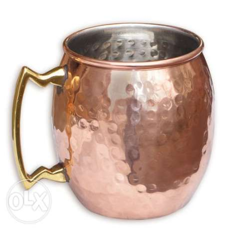 Copper-Ware Moscow Mule Mug