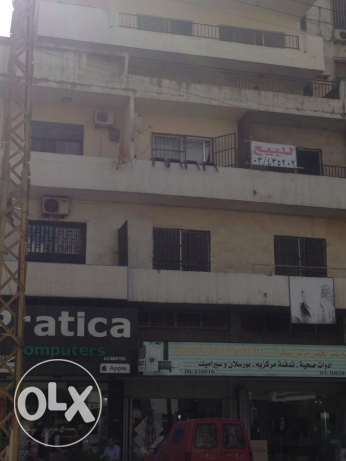 commercial office opposite makkieh Petrol station , boulevard tripoli