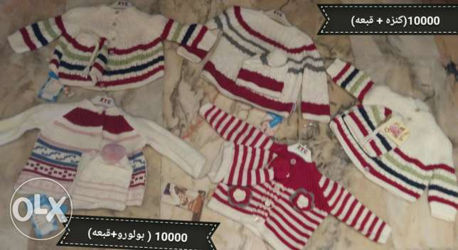 sale on baby clothes
