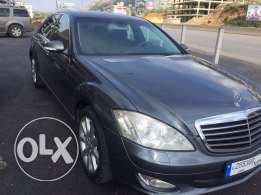 Mercedes S class - Germany