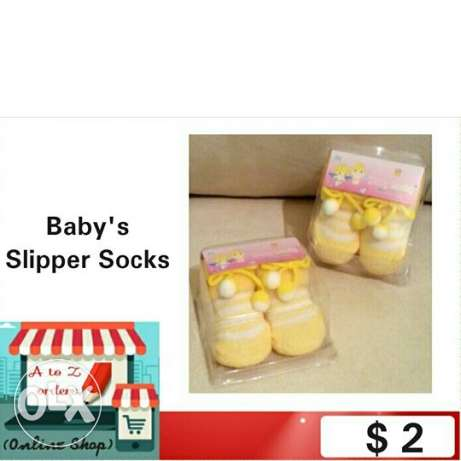 Baby's Slipper Boots