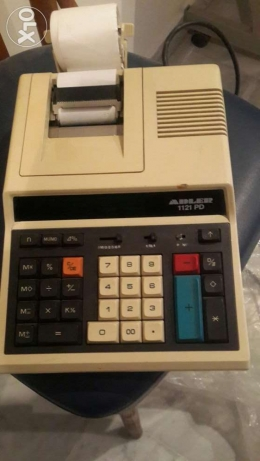 Printer calculator