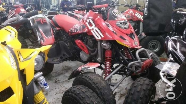 ATV 2005 Bombardier(Can-am) DS-650