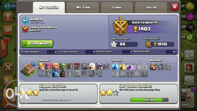 Clash of clans TH 8 بوشرية -  2
