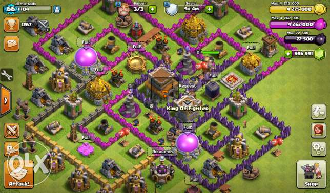 Clash Of Clans حارة حريك -  2