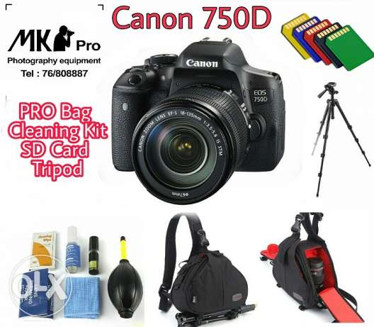 Canon 750D with lens and all this kitna