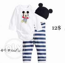 Ado Shop baby clothes