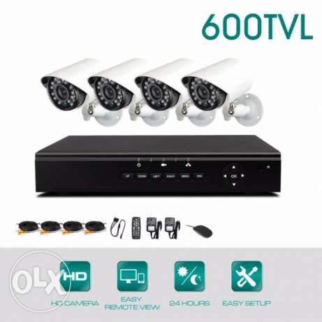 KV-D4C4 4CH Analog DVR and 4pcs 600TVL Cameras Kits with HDMI (PAL)