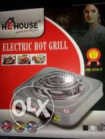 Electric hot grill