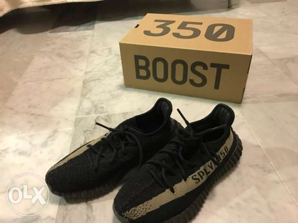 Yeezy Boost 350 V2 Green Size 41 EU