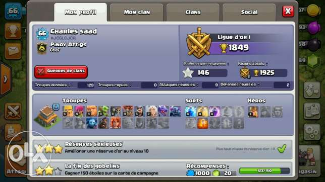 th8 for sale