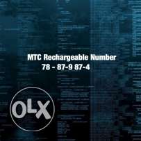 Mobile MTC Rechargeable Rumber