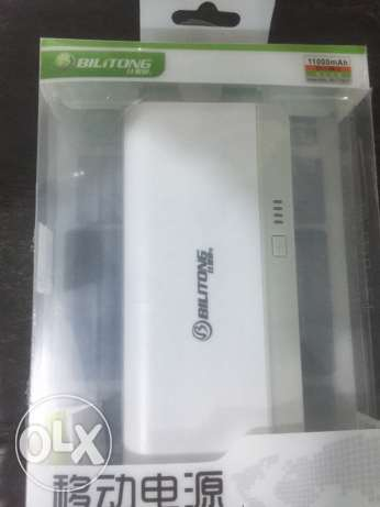 power bank billitong