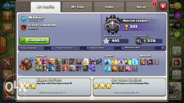 th10 almost maxed very good base very cheap price whatsapp حازمية -  2