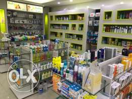 Assistant Pharmacist Needed for A Pharmacy In Beirut