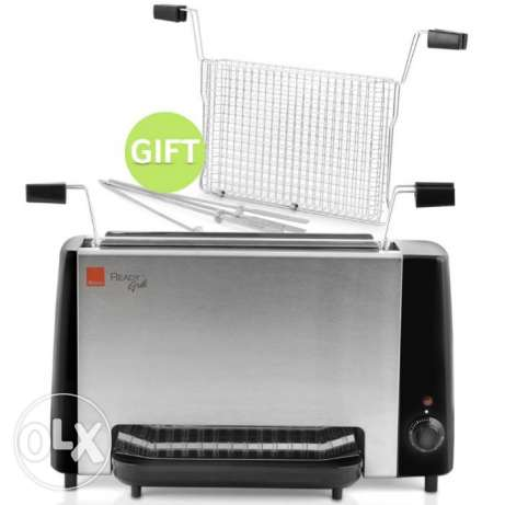 Ronco Grill Discounted price