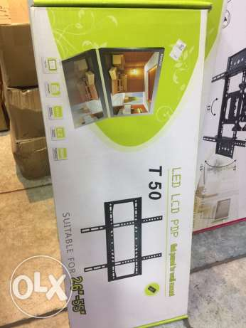 wall stand for tv led from 26'' to 55'' ( new in box)