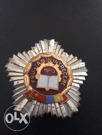 romanian badge for excellence in competition