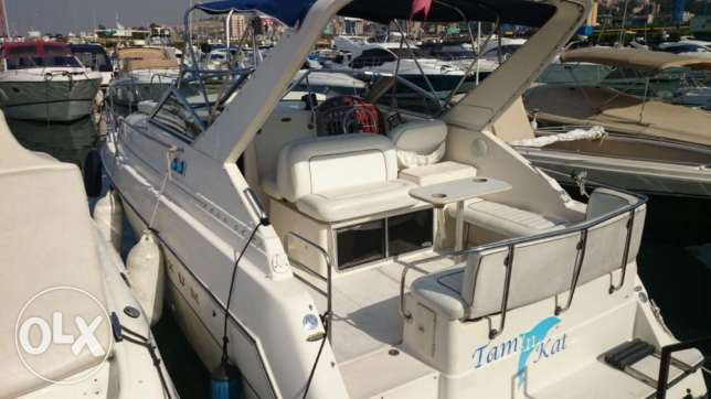 Boat Maxum 2800 FOR SALE (Final Price) + Free Parking Marina Dbaye