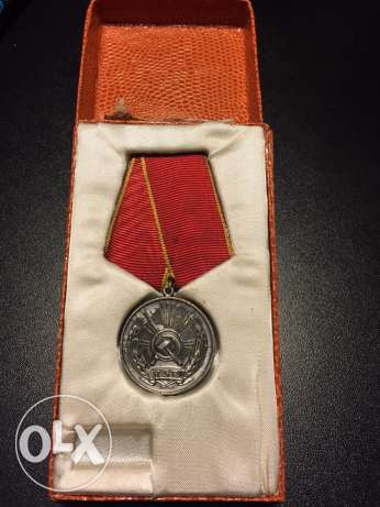 romanian medal for good work