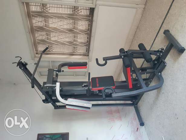 5-in-1 Home Gym