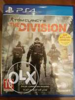 The Division (Trade or Sale)