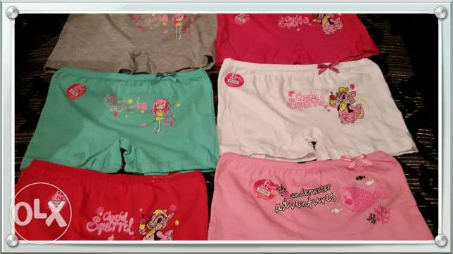 Special quality of underwear for ur special kids