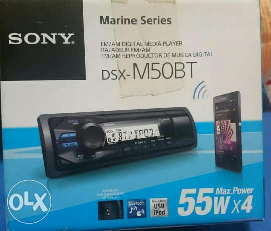 Sony car or marine radio